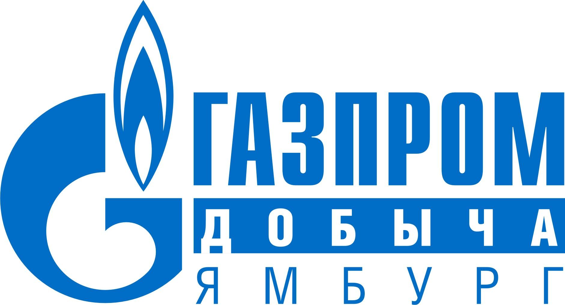 РАСТАМ ИТ РАСТАМ  ООО Газпром добыча Ямбург