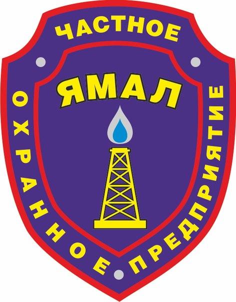 полюс щит красноярск отзывы охранников этого первого слоя